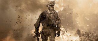 Раскрыта дата анонса Call of Duty: Modern Warfare 2 Remastered