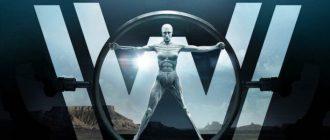 3 серию 3 сезона «Мир Дикого Запада» можно посмотреть на русском