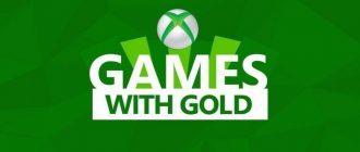 Объявлены бесплатные игры Xbox Live Gold за апрель 2020