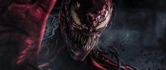 Трейлер «Венома 2» должен выйти на этой неделе