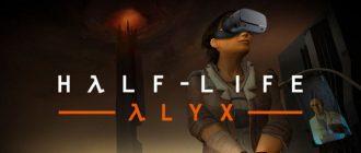Концовка Half-Life: Alyx тизерит Half-Life 3. Спойлеры!