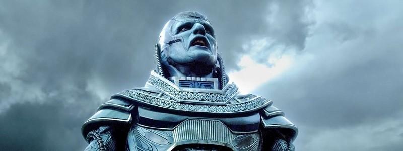 Раскрыто, кто может сыграть Апокалипсиса в киновселенной Marvel
