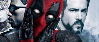 Райан Рейнольдс стал Дэдпулом до выхода фильма по Marvel