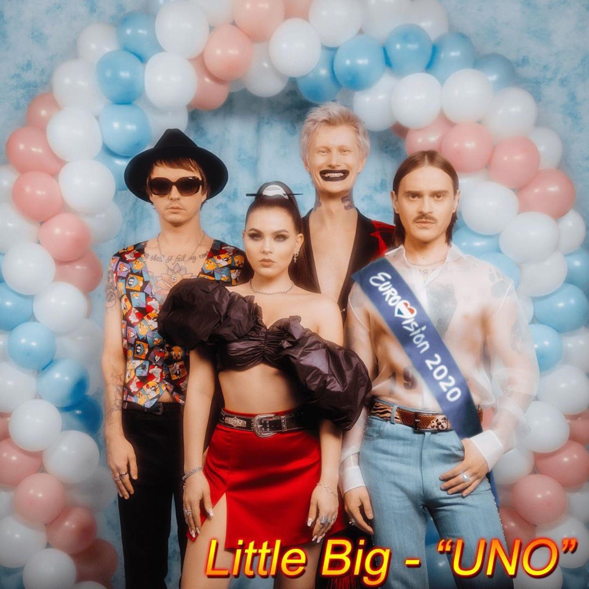 В сети появилось видео единственного лайв-исполнения UNO от Little Big