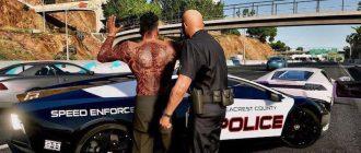 GTA 6 стримили на Twitch