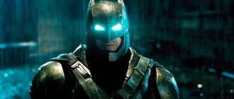 Бэтмен Бена Аффлека не убивал людей в киновселенной DC