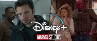 Что будет с сериалами киновселенной Marvel после переносов