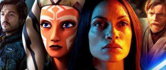 Асока Тано Доусон появится в новых сериалах «Звездные войны»
