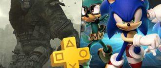 Последний шанс скачать игры PS Plus за март 2020
