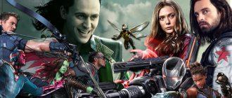 Сериалы киновселенной Marvel перенесены на 2022 год