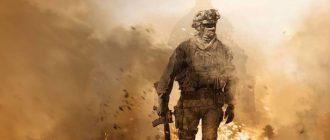 Системные требования ремастера CoD: Modern Warfare 2 (2020). У вас пойдет?