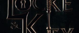 Сериал «Ключи Локков» был официально продлен на второй сезон