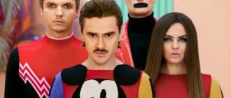 Группа Little Big выступит на «Евровидении-2020» в качестве участника онлайн-шоу