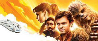 «Звездные войны: Хан Соло 2» вряд ли выйдет