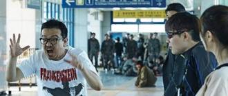 В Сети появился тизер-трейлер зомби-хоррора «Поезд в Пусан: Полуостров»