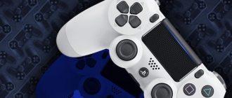 Цена на PlayStation 5 удивит фанатов