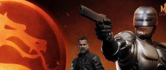 Робокоп против Терминатора в новом геймплее Mortal Kombat 11: Aftermath