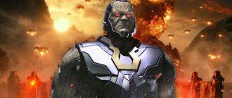 Как появление Дарксайда изменит киновселенную DC
