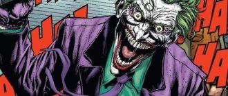 Раскрыта тайна происхождения Джокеры во вселенной DC