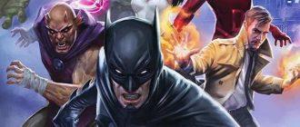 Сериал «Темная Лига справедливости» будет сопоставим с фильмами DC