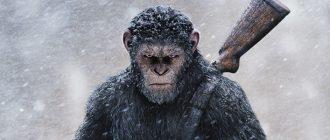 Производство фильма «Планета обезьян 4» начнется скоро