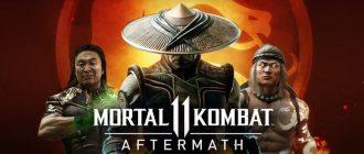 Честное мнение о «Mortal Kombat 11: Последствия». Не просто сюжетное DLC