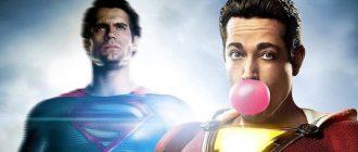 Супермена Генри Кавилла добавили в «Шазама». Это выглядит смешно