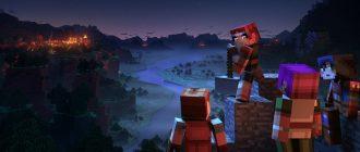Игру Minecraft Dungeons уже можно скачать