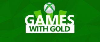 Объявлены бесплатные игры Xbox Live Gold за июнь 2020