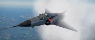 Сверхзвуковые самолеты появились в War Thunder с обновлением Starfighters