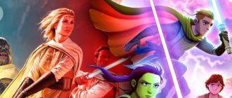 Дату выхода «Звездных войн: Высшая Республика» перенесли