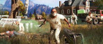 В Far Cry 5 можно поиграть бесплатно в выходные