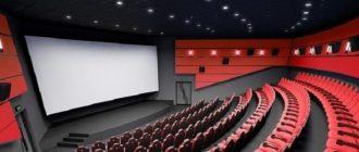 Когда откроют кинотеатры в Москве и России