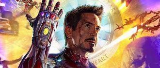 Фанаты Marvel отмечают день рождения Тони Старка