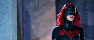 The CW вырезали Бэтвумен Роби Роуз