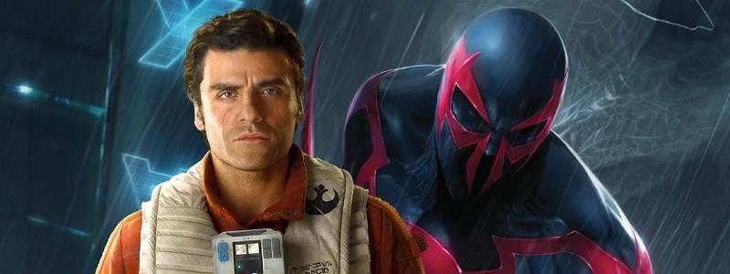 Как Оскар Айзек выглядит в роли Человека-паука 2099