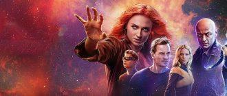 Режиссер «Людей Икс» хочет снять фильм киновселенной Marvel