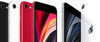 Раскрыто, каким iPhone покупатели довольны больше всего