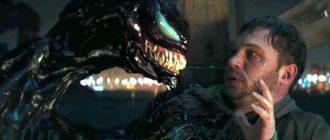 Том Харди может сняться в сериале «Агент Веном»