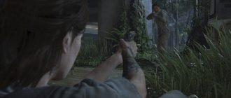 Песня из трейлера The Last of Us 2 вызвала проблемы