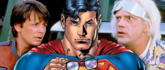 Супермен является причиной существования «Назад в будущее»