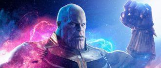 Почему брат Таноса куда опасней