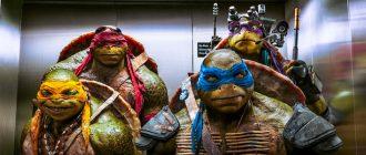 Раскрыт новый фильм «Черепашки-ниндзя»