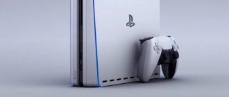 PS5 все же не выйдет в 2020 году?