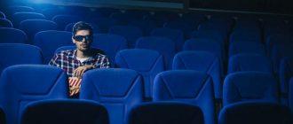 Названа дата открытия кинотеатров в Москве и России