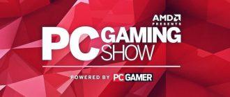 Дату презентации PC Gaming Show 2020 перенесли