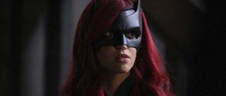Новая Бэтвумен появится в киновселенной Arrowverse