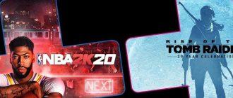 Реакция фанатов PS4 на игры PS Plus за июль 2020