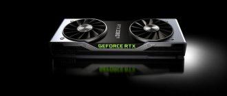 В Сеть утекла видеокарта Nvidia RTX 3080