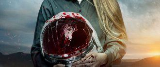Фантастическая картина «Спутник» установила рекорд онлайн-проката